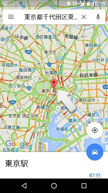 f:id:wakuwakusetuyaku:20160412192532j:image