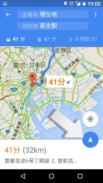 f:id:wakuwakusetuyaku:20160412214407j:image