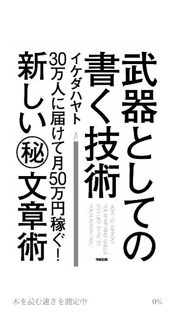 f:id:wakuwakusetuyaku:20160413204743j:plain