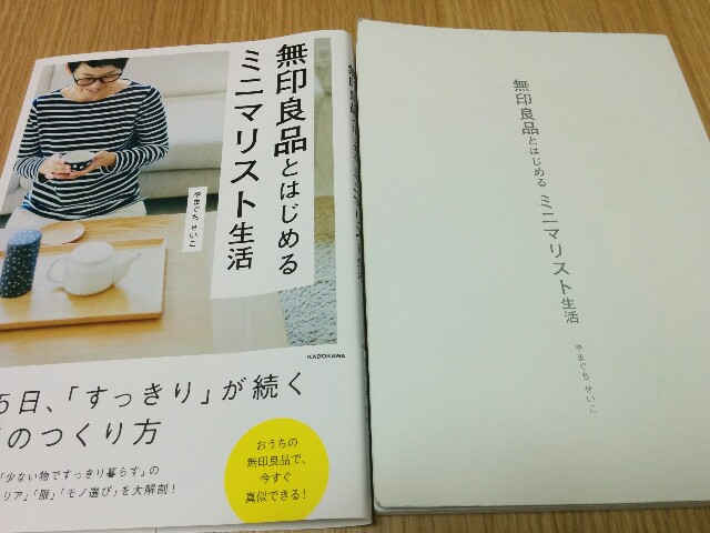 f:id:wakuwakusetuyaku:20160423130824j:image