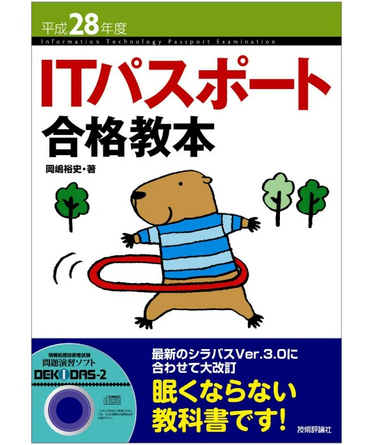 f:id:wakuwakusetuyaku:20160427205330j:image