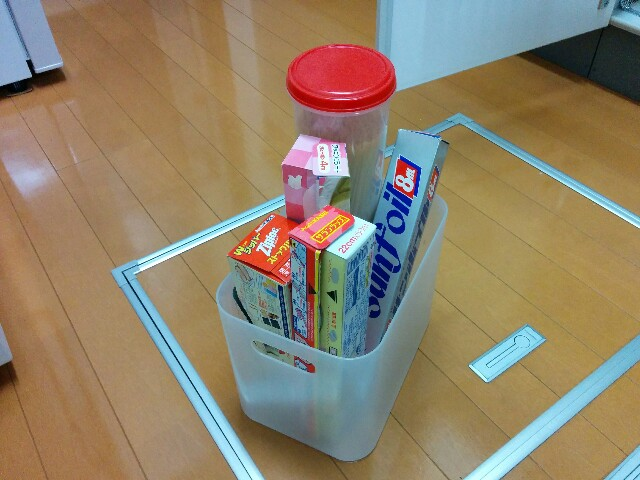 f:id:wakuwakusetuyaku:20160428191957j:image