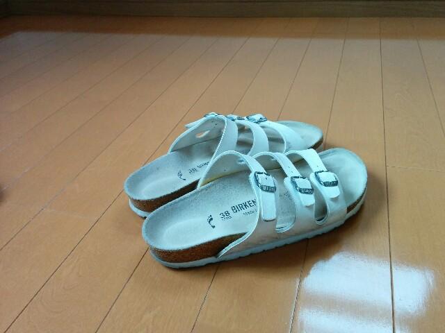 f:id:wakuwakusetuyaku:20160506160429j:image