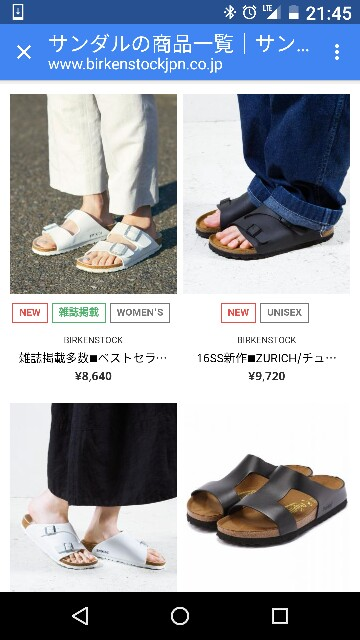 f:id:wakuwakusetuyaku:20160509214613j:image