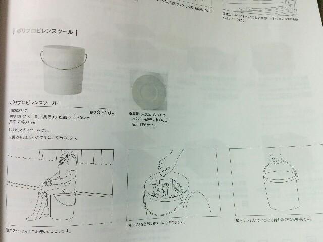 f:id:wakuwakusetuyaku:20160529200326j:image