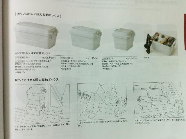 f:id:wakuwakusetuyaku:20160529200403j:image