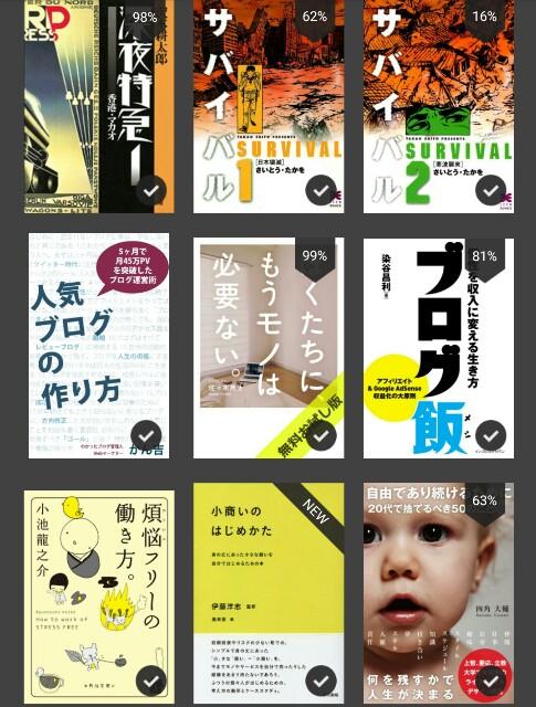 f:id:wakuwakusetuyaku:20160608211359j:image