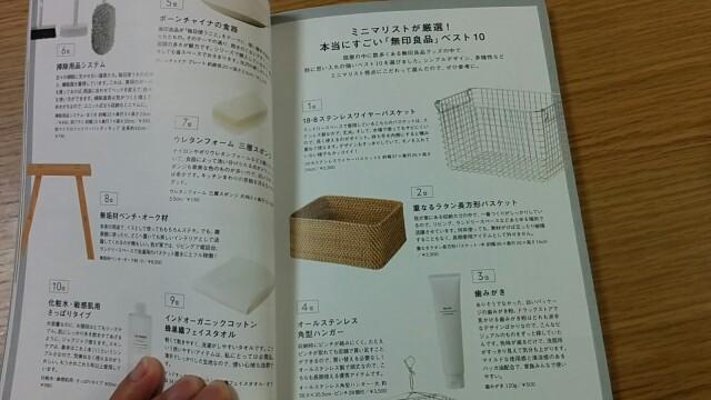 f:id:wakuwakusetuyaku:20160612165655j:image