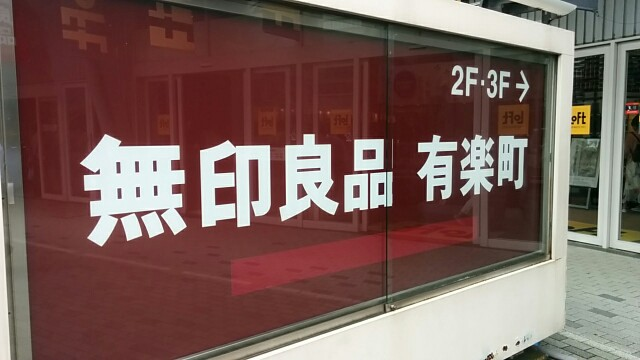 f:id:wakuwakusetuyaku:20160625224416j:image