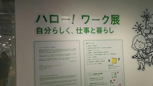 f:id:wakuwakusetuyaku:20160626120649j:image