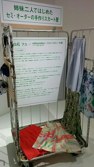 f:id:wakuwakusetuyaku:20160629084415j:image