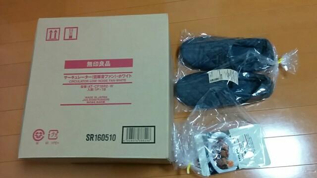 f:id:wakuwakusetuyaku:20160629170836j:plain