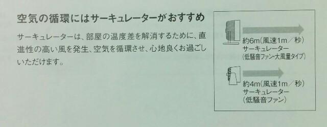f:id:wakuwakusetuyaku:20160703040450j:image
