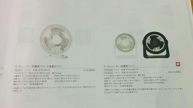 f:id:wakuwakusetuyaku:20160703121908j:image