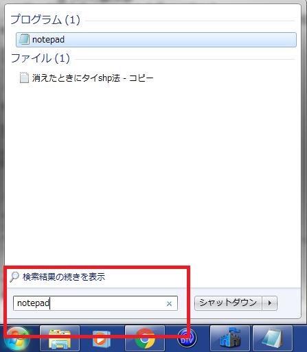 f:id:wakuwakusetuyaku:20160717105807p:plain