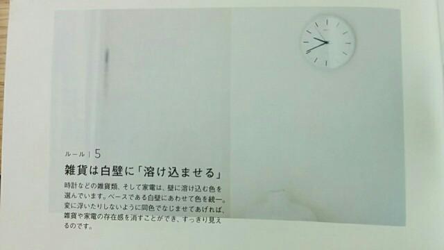 f:id:wakuwakusetuyaku:20160718101303j:image