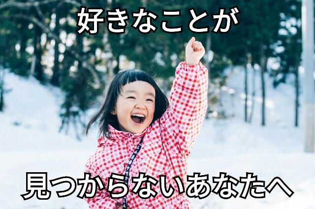 f:id:wakuwakusetuyaku:20160719190202j:image