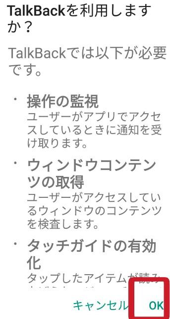f:id:wakuwakusetuyaku:20160719212814j:plain