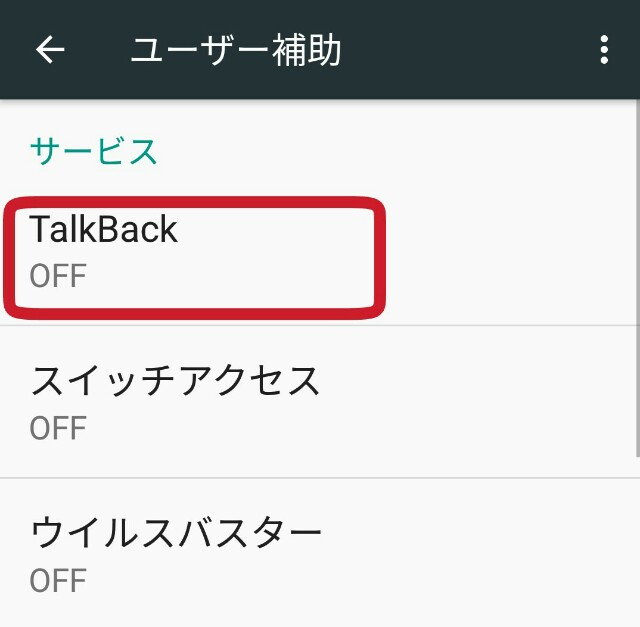 f:id:wakuwakusetuyaku:20160719212818j:plain