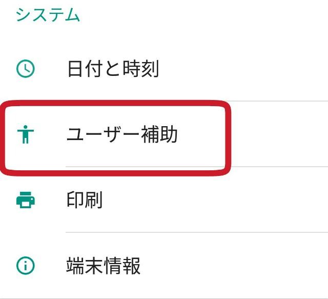 f:id:wakuwakusetuyaku:20160719212820j:plain