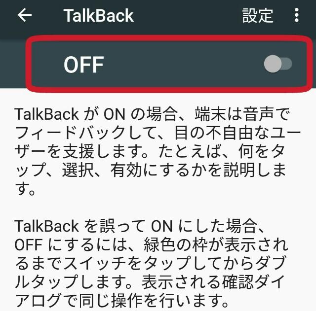 f:id:wakuwakusetuyaku:20160719212825j:plain