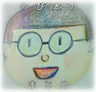 f:id:wakuwakusetuyaku:20160722100555j:plain