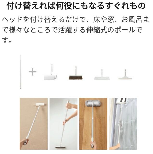 f:id:wakuwakusetuyaku:20160730084947j:plain