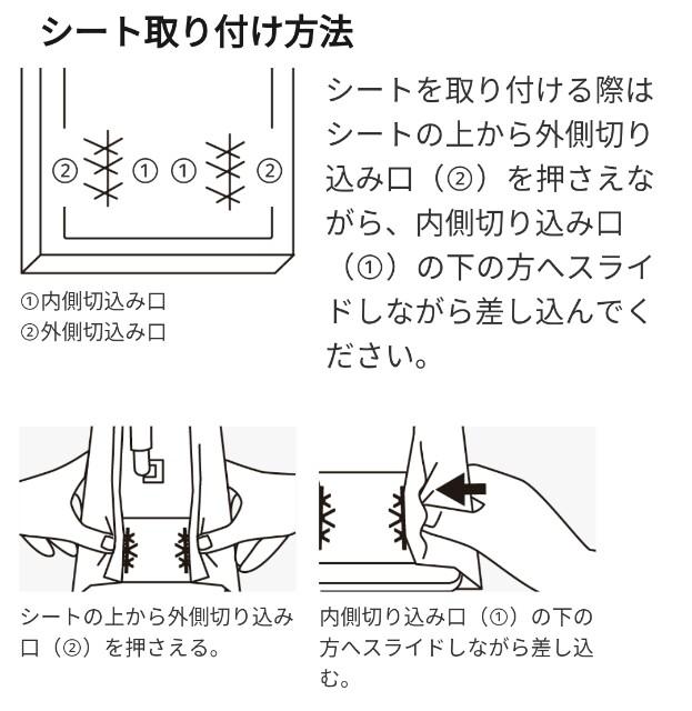 f:id:wakuwakusetuyaku:20160730084949j:plain