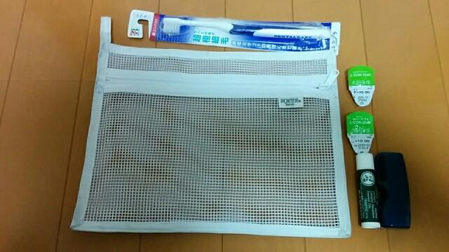 f:id:wakuwakusetuyaku:20160801210317j:plain