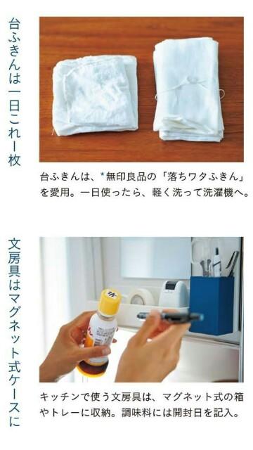 f:id:wakuwakusetuyaku:20160813210103j:plain