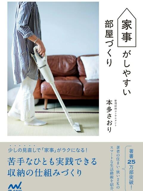 f:id:wakuwakusetuyaku:20160813210117j:plain