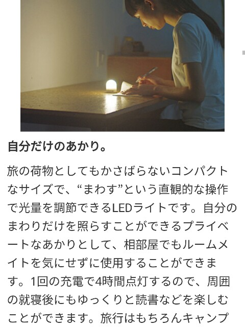 f:id:wakuwakusetuyaku:20160814092024j:plain