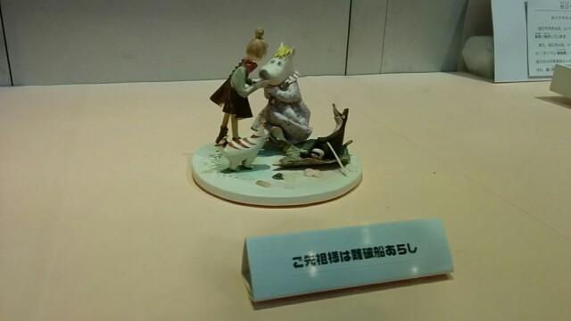 f:id:wakuwakusetuyaku:20160829214538j:plain