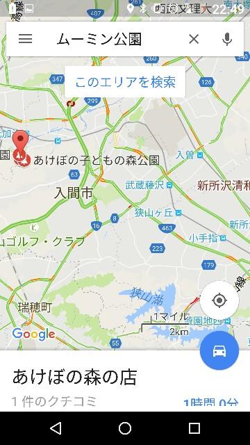 f:id:wakuwakusetuyaku:20160830194758j:image