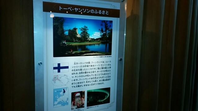 f:id:wakuwakusetuyaku:20160903080743j:plain