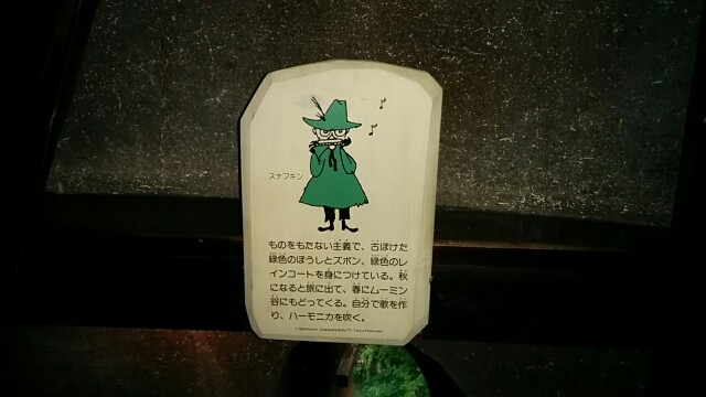 f:id:wakuwakusetuyaku:20160903081446j:plain