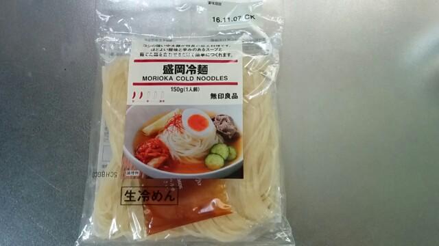 f:id:wakuwakusetuyaku:20160904133644j:plain