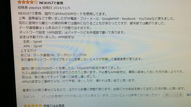 f:id:wakuwakusetuyaku:20160911190900j:plain