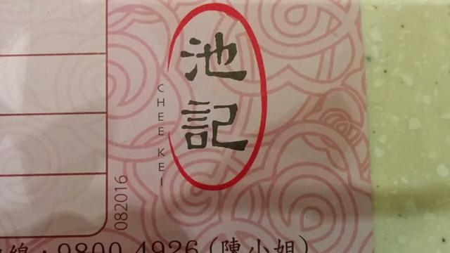 f:id:wakuwakusetuyaku:20160922112329j:plain