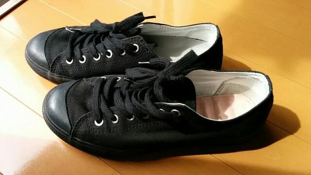 カラビナ 靴ベラ 靴べら 靴箆 アルミ シンプル 無印良品