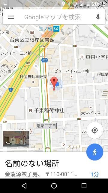 f:id:wakuwakusetuyaku:20161005202914j:image