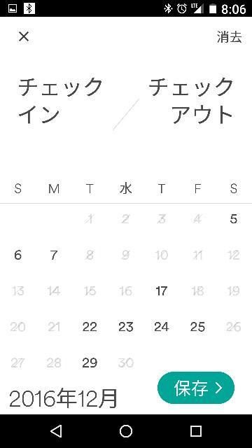 f:id:wakuwakusetuyaku:20161009081022j:image