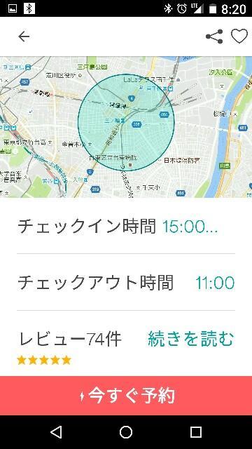 f:id:wakuwakusetuyaku:20161009082044j:image