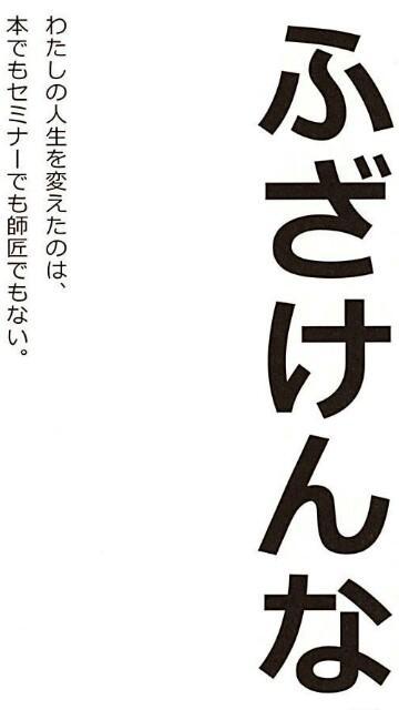 f:id:wakuwakusetuyaku:20161023164843j:image