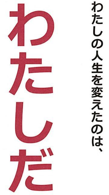 f:id:wakuwakusetuyaku:20161023164906j:image