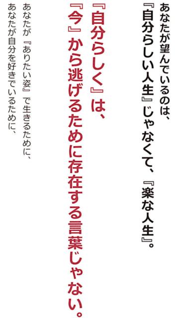 f:id:wakuwakusetuyaku:20161023170743p:plain