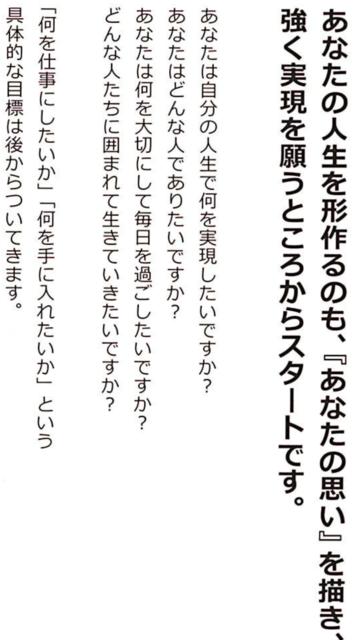 f:id:wakuwakusetuyaku:20161023170744p:plain