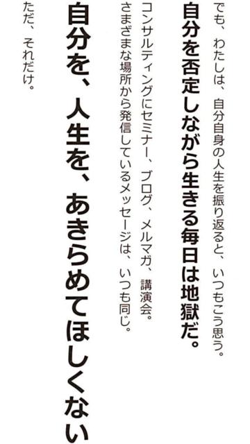 f:id:wakuwakusetuyaku:20161023170745p:plain