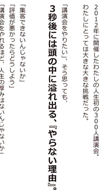 f:id:wakuwakusetuyaku:20161023170748p:plain