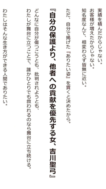 f:id:wakuwakusetuyaku:20161023170749p:plain